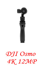 DJI osmo for gallery finished