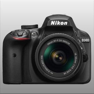 Nikon D3400 test 2
