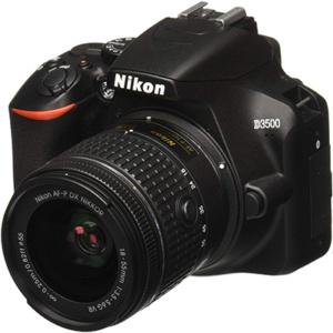 Nikon D3500 test 1
