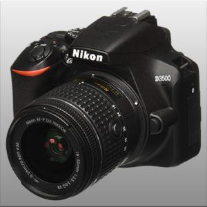 Nikon D3500 test 2